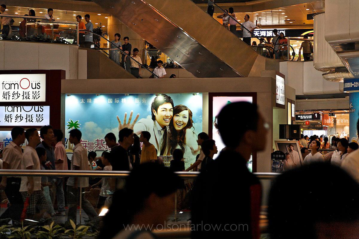 Granvill Shopping Mall in Guangzhou China