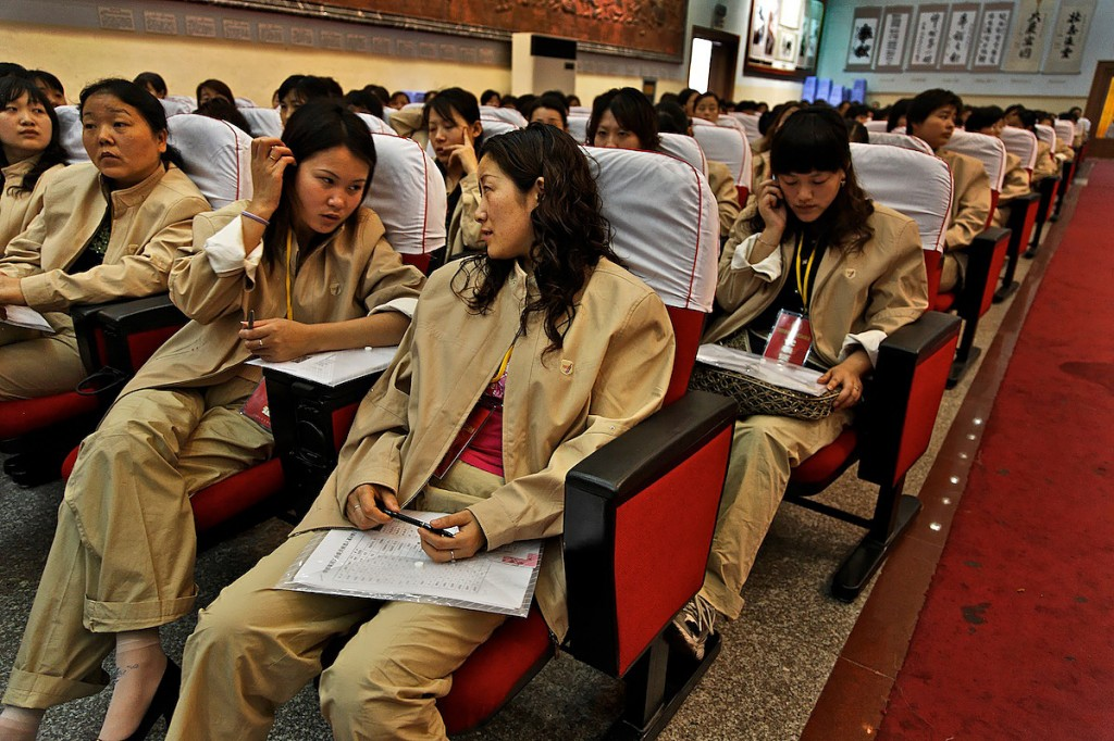 Worker's Meeting on China's Most Successful Capitalist Farm