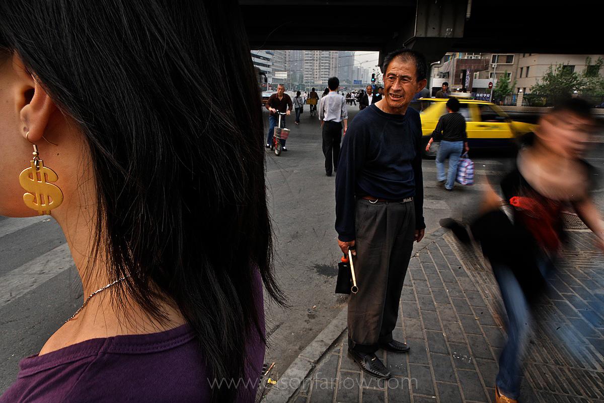 Money Earrings on the Street in Beijing