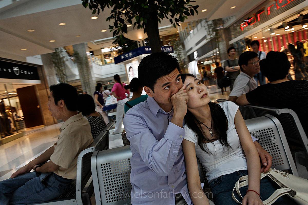 Young Love – Guang Hui Plaza | Shanghai, China