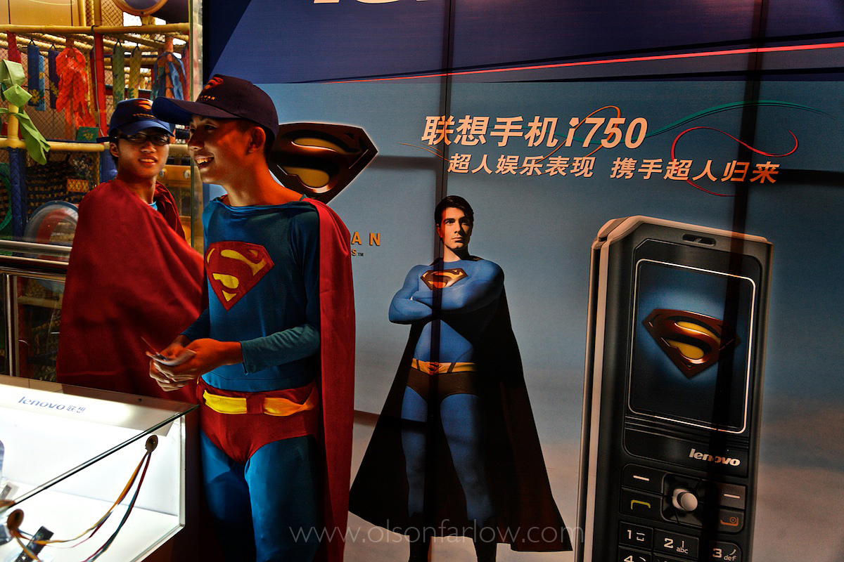Superman Sells Cell phones | Guangzhou, China