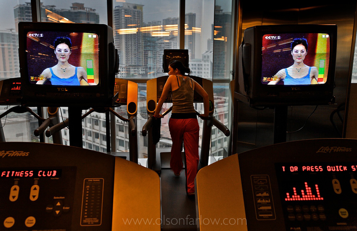 Antidote for Inner Heat – Health Club | Guangzhou, China