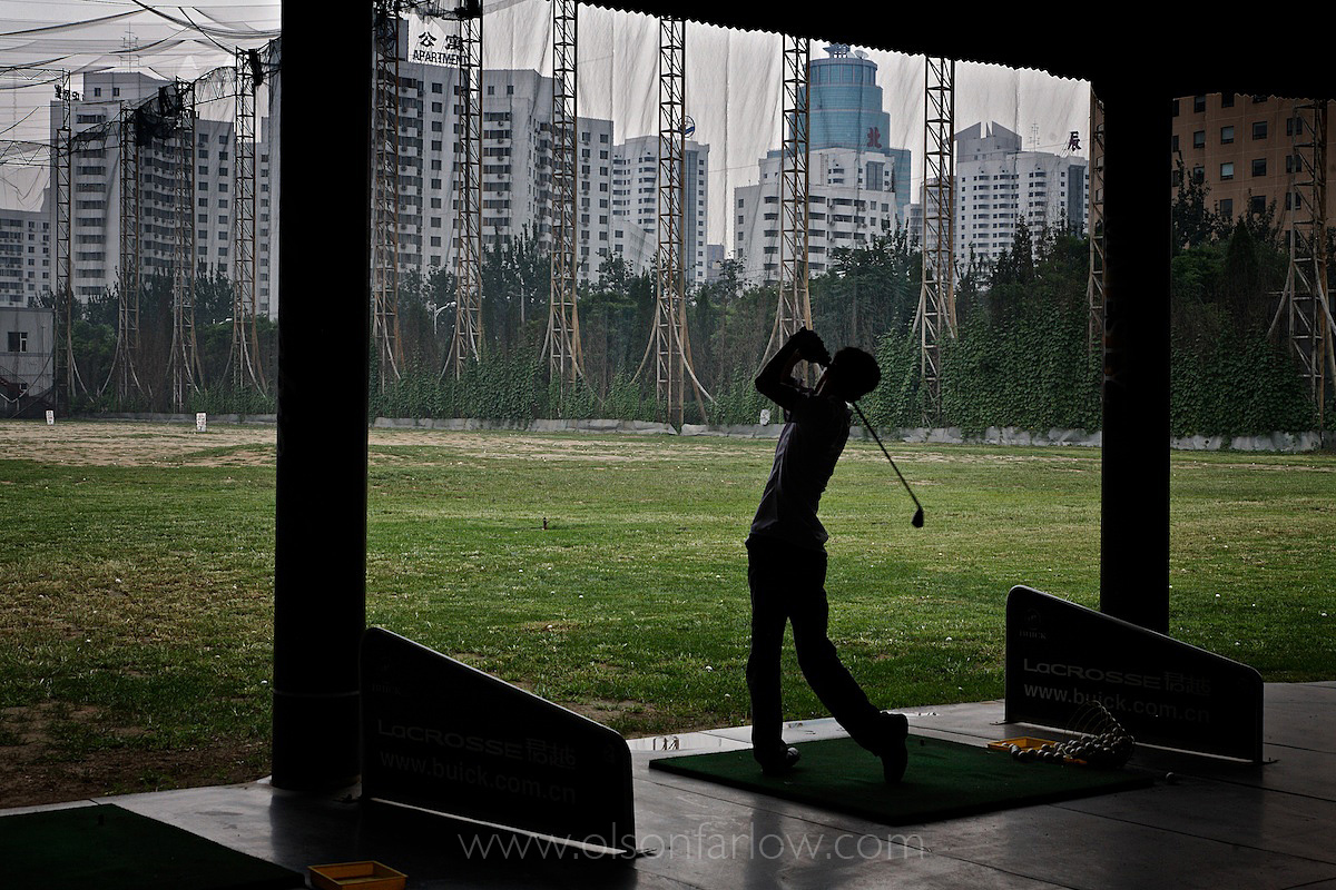 Golf Driving Range Off the Fourth Ring Road | Beijing
