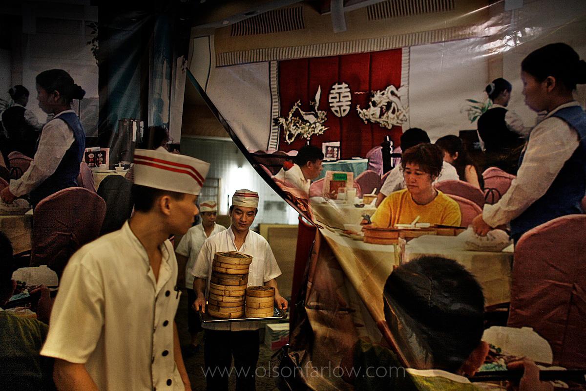 Restaurant Shen Zhen Chun Man Ren Jian Yin Shi | Shenzhen, China