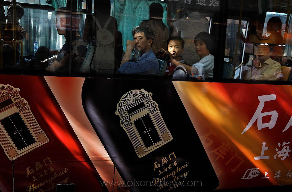 Bus on Fuzhong Road Near People's Square | Beijing, China
