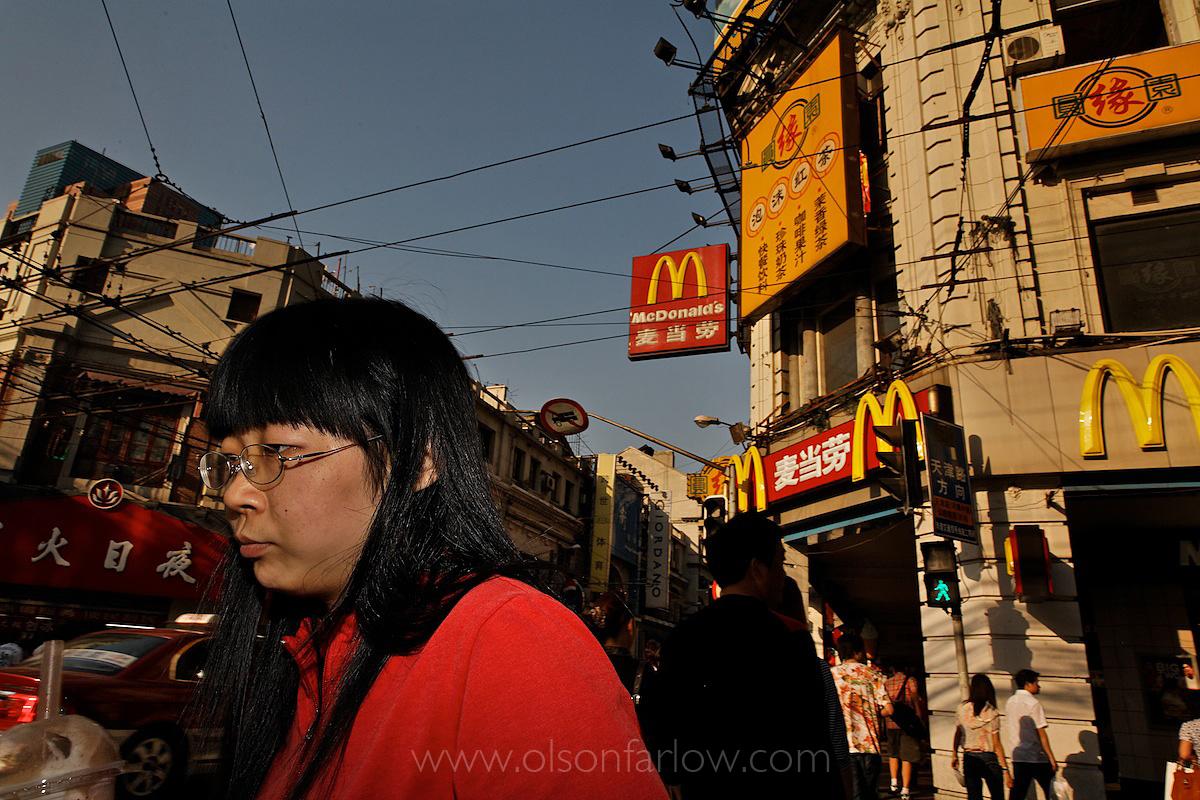 Street Scene, East Nanjing Road | Shanghai, China