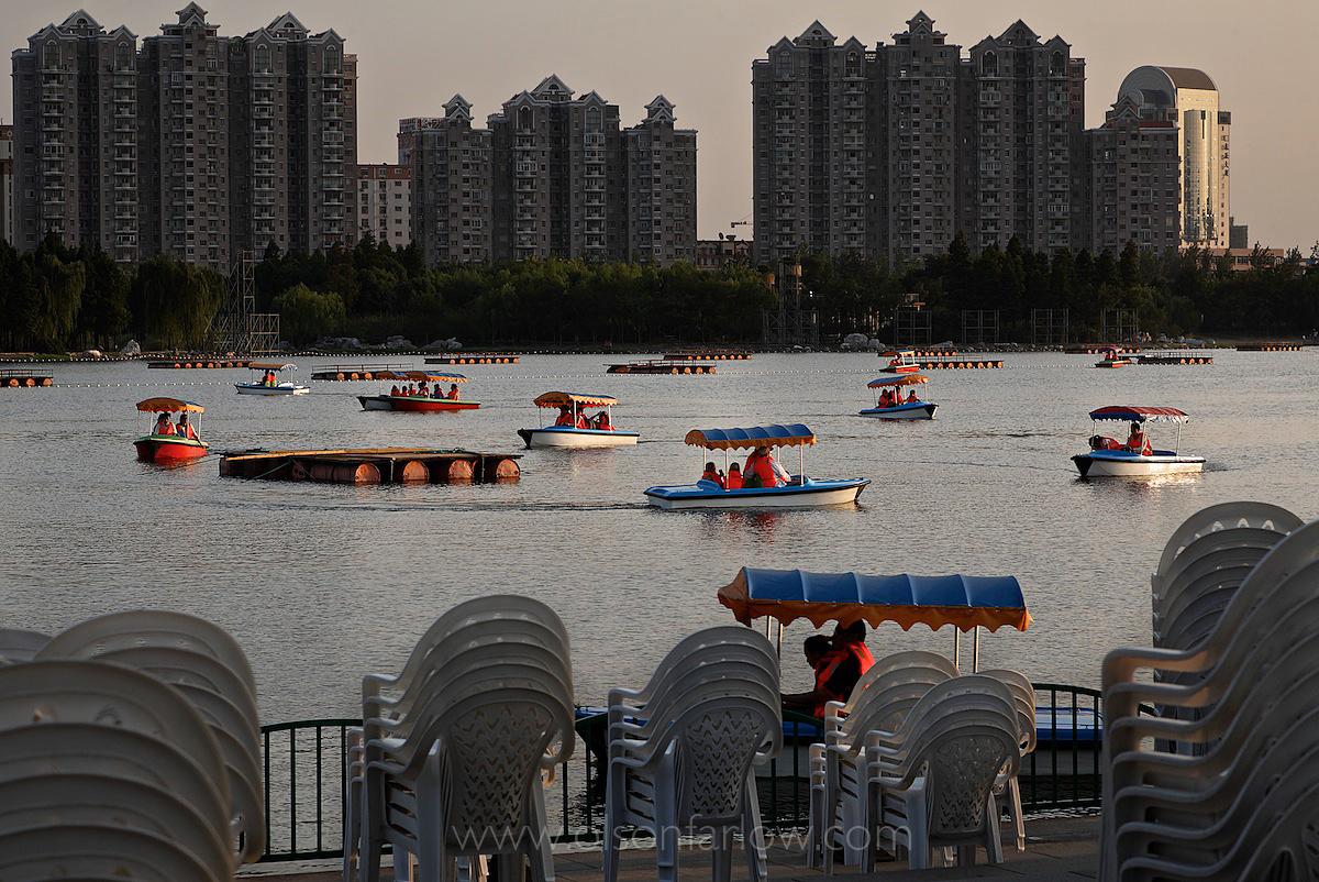 Century Park | Shanghai, China