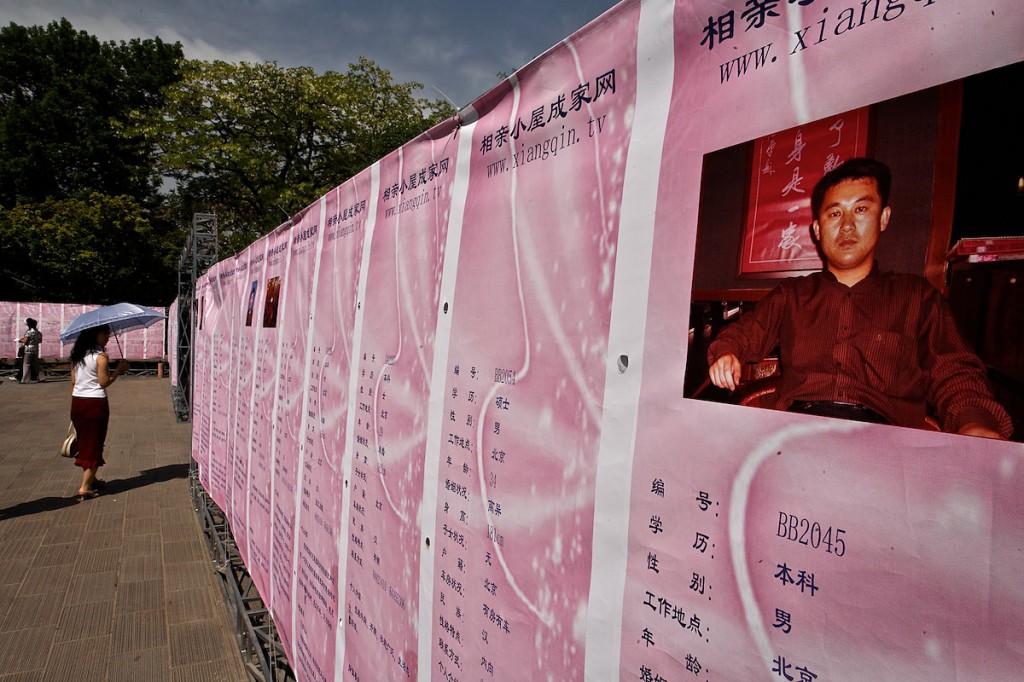 Xiangqin TV Singles Event | Beijing, China