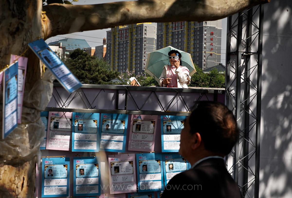 Juedui 100 Singles Event | Beijing, China