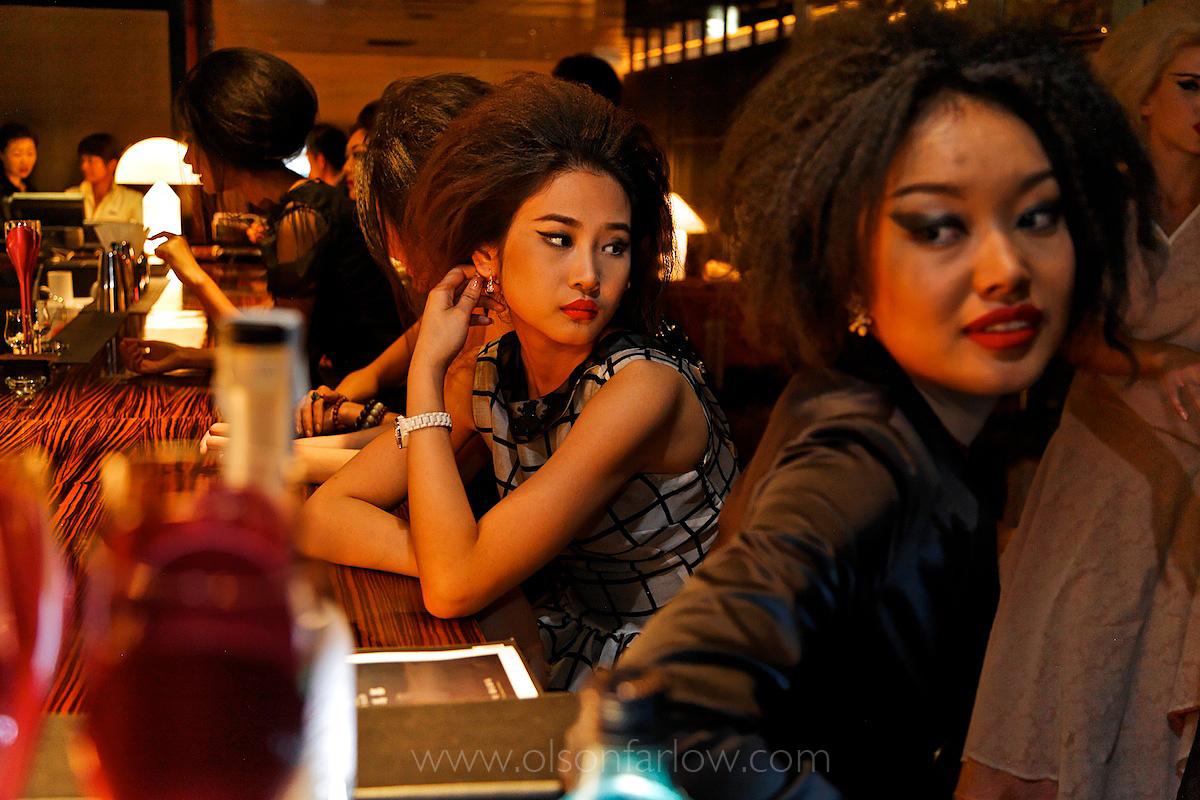 Bar Scene | Modern China | Beijing