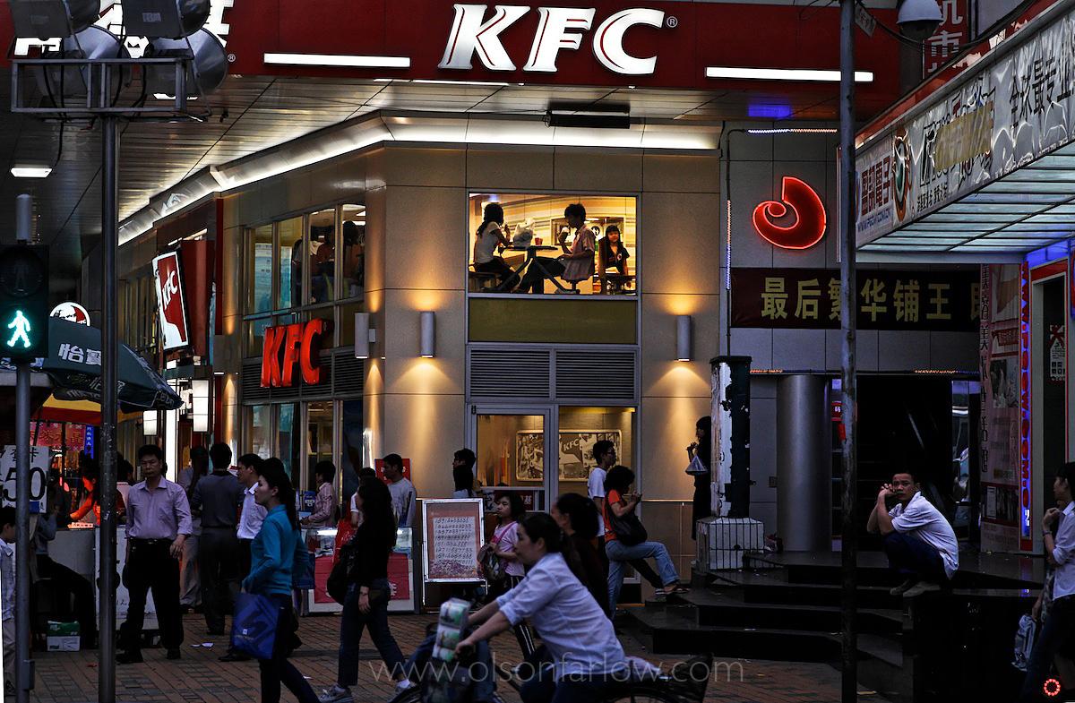 Shopping Mall Area | Guangzhou, China