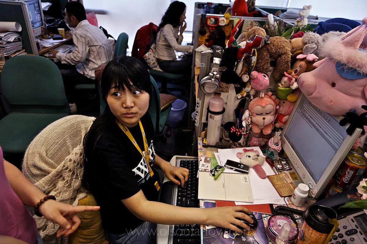SOHU.com Wants to be the Google of China | Beijing, China