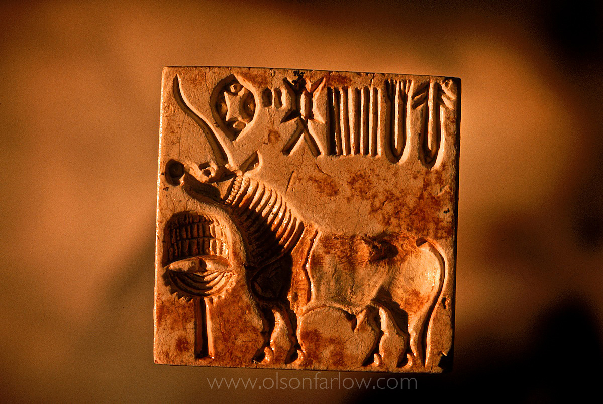 Harappan Unicorn Seal | 2400-2000 BC |  Shows Early Indus script