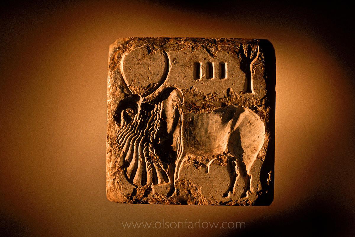 Harappan Bull Seal | 2450-2200 BC | Indus Valley, Pakistan