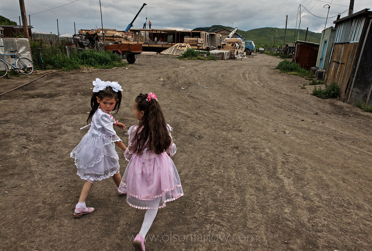 Pretty Party Dresses in Kamchatka